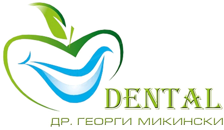 Стоматологичен кабинет гр. Варна